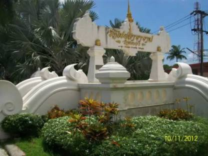 Entrance Wat Chalong Phuket