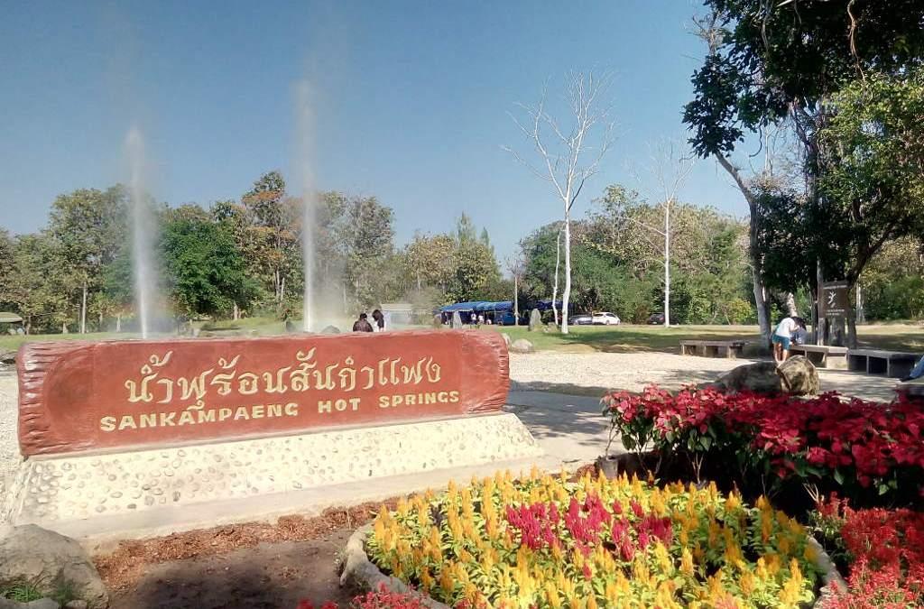 Sankamhaeng Hot Springs