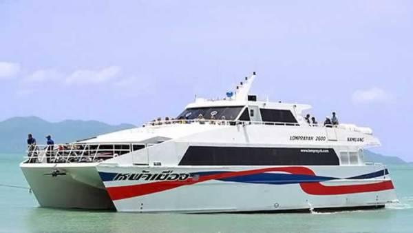 Phuket to Koh Phangan - High Speed Ferry