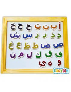 Tableau aimanté alphabet arabe