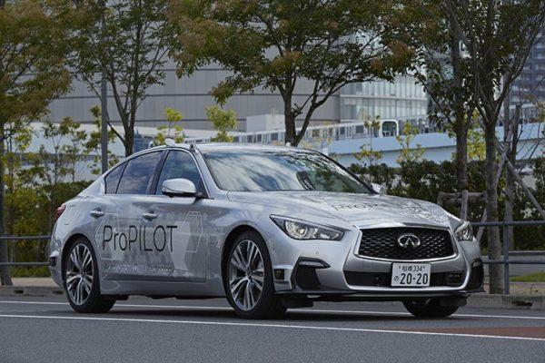 Nissan autonomous ProPILOT technology