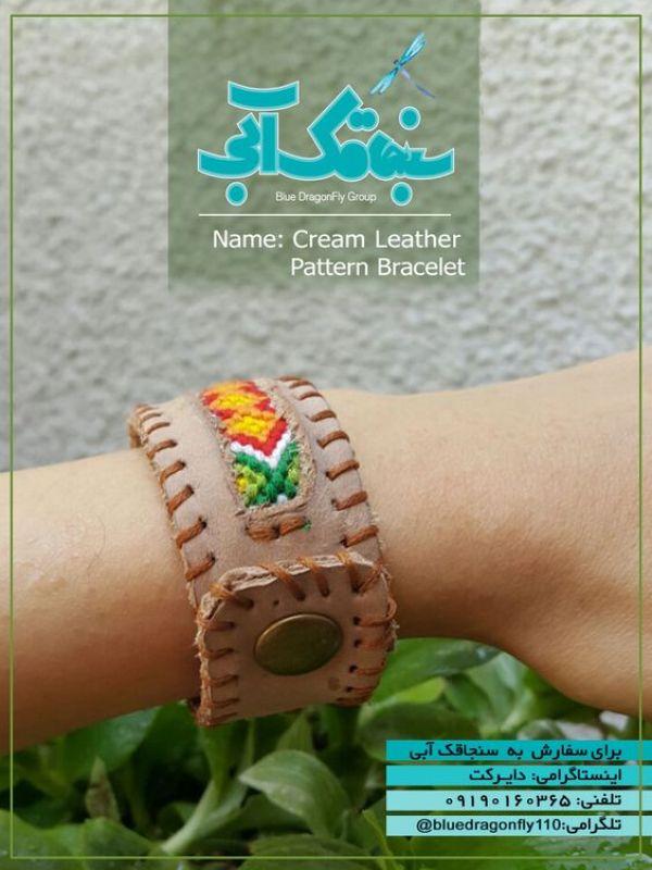 easy idea to make a leather bracelet