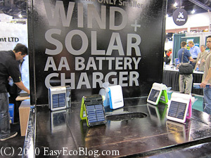 Solar Battery Charger, Wind, Battery