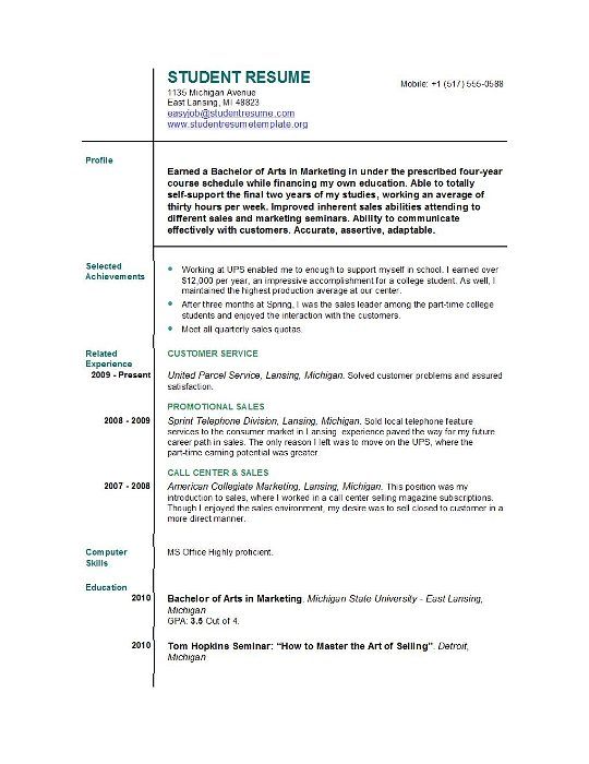 resume template for first job gse bookbinder co - My Resume Template