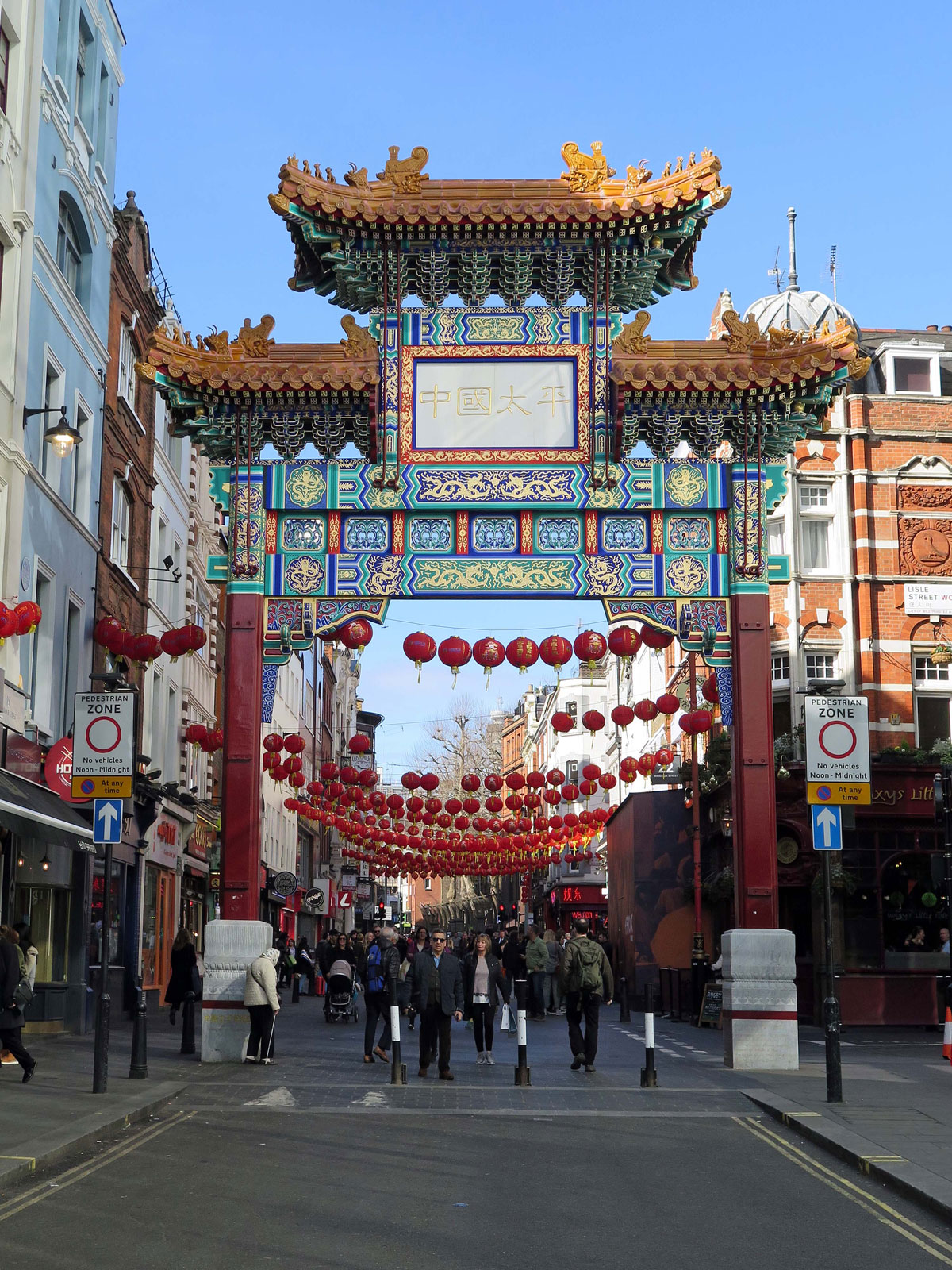 The Chinese Gate in Wardour St
