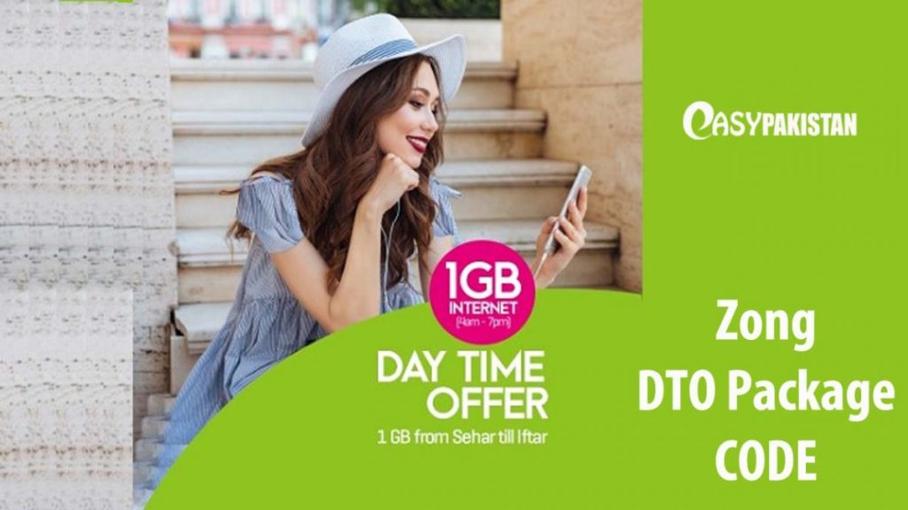 zong dto package
