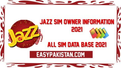 How to Check Jazz SIM Owner Name Online 2021
