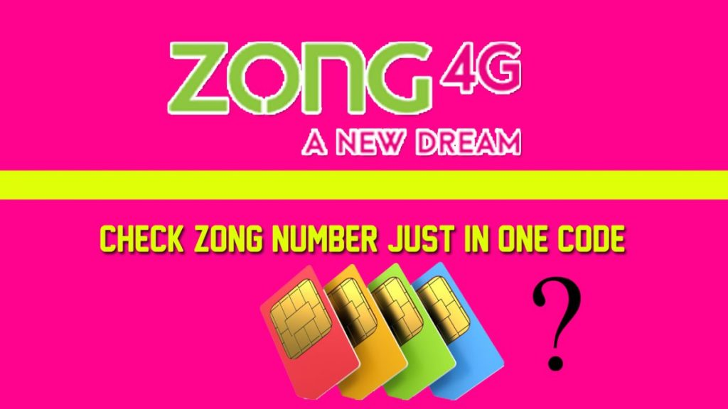 Zong Number Check Code 2021
