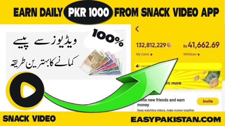 earn from snack video