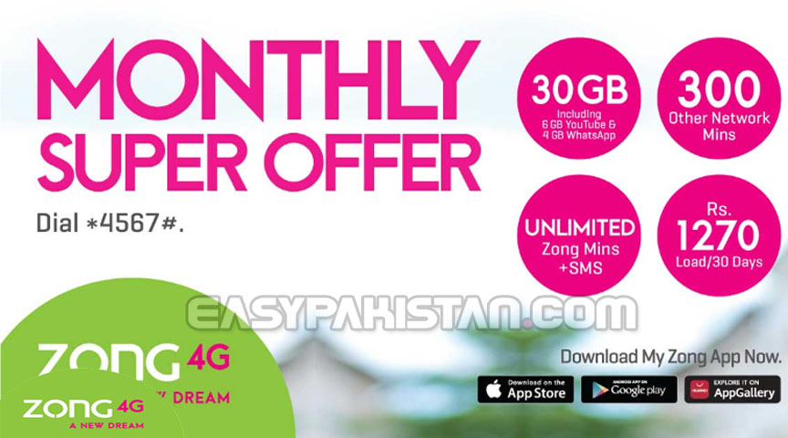 Zong Monthly Super Offer