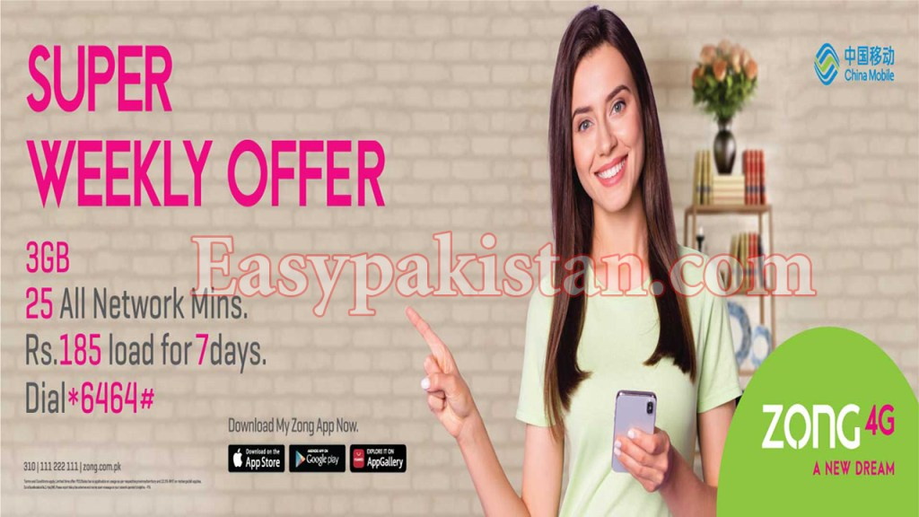 Zong Super Weekly Offer