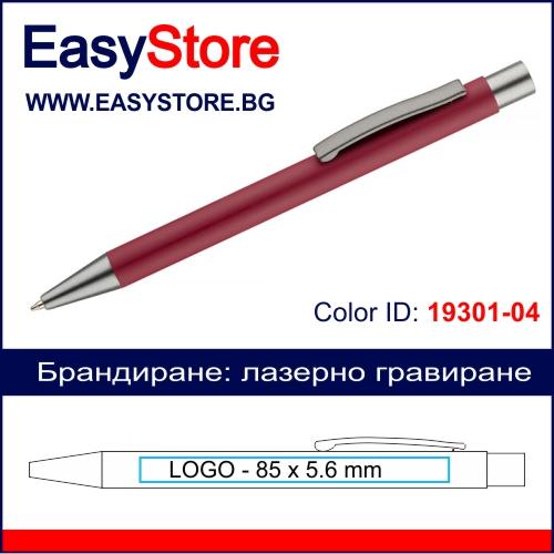Кафява Метална Рекламна Химикалка