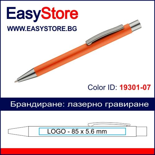 Оранжева Рекламна химикалка 193017