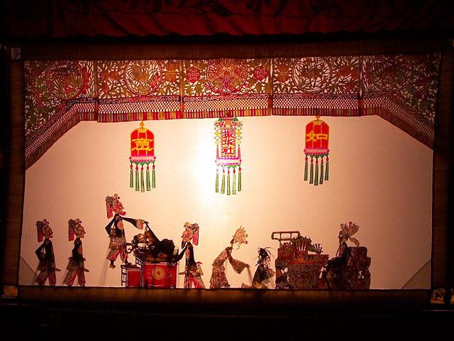 Shadow Play in Xian