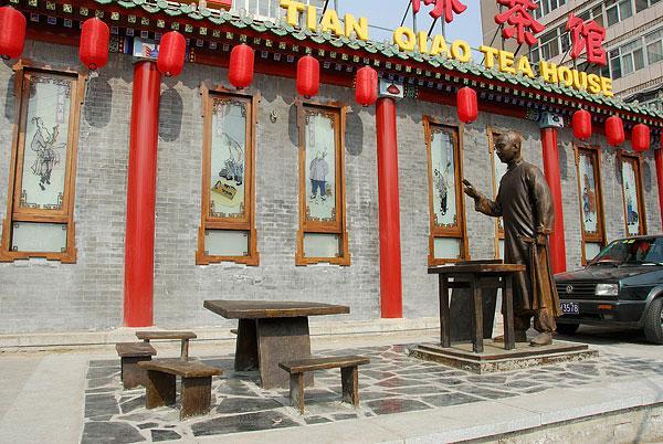 China tea culture tours