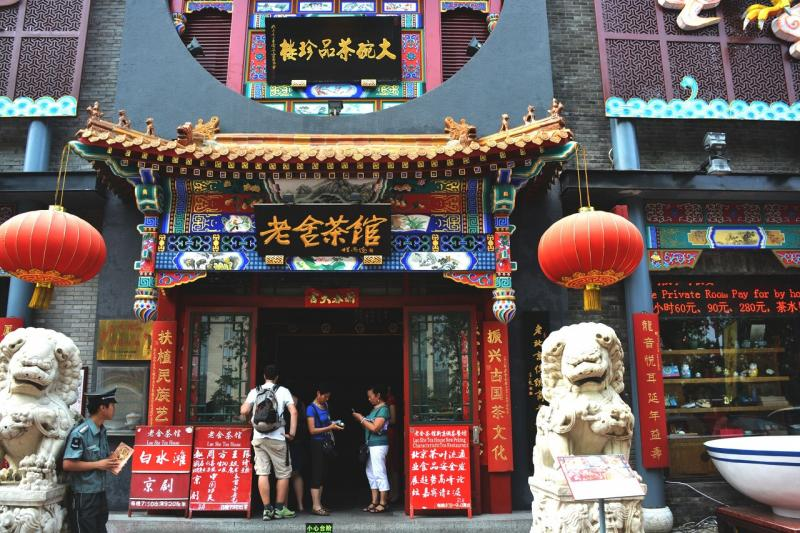 Laoshe Teahouse Beijing