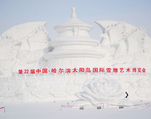 Snow Sculpture at Harbin Sun Island, Harbin tours