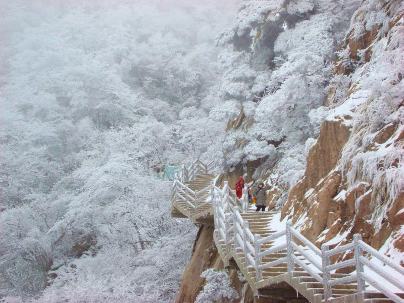 the snow world of Yellow Mountain China