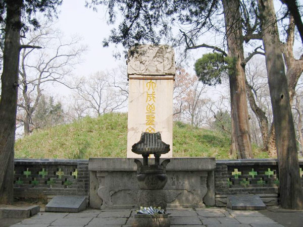 Qufu - the hometown of Confucious
