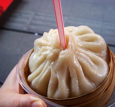 Shanghai steamed bun