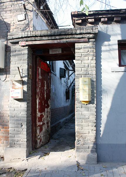 Hutong, Beijing