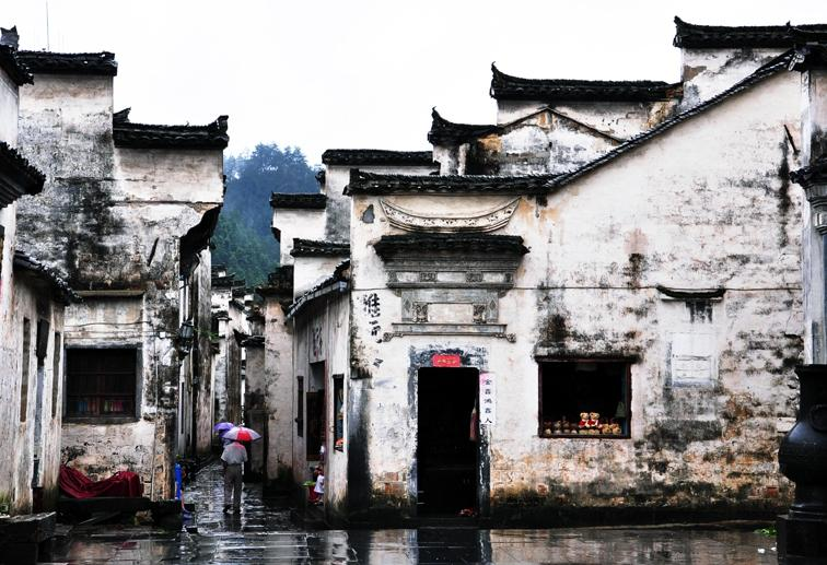Trip to East China