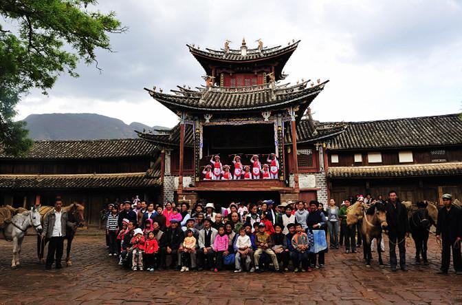Shaxi Jianchuan Dali