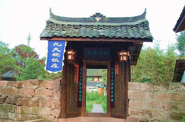 China village tours
