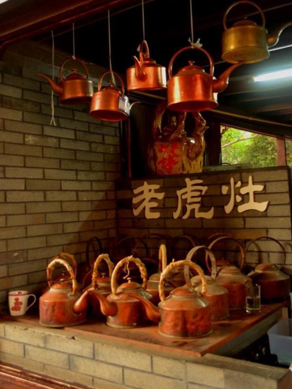 Traditioanl Chinese Teapots