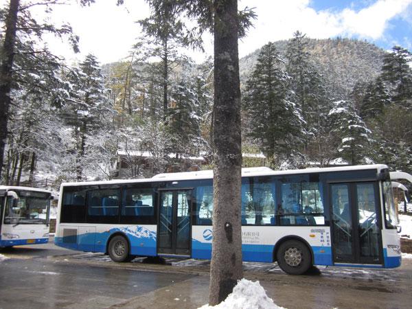 Holy Jade Dragon Snow Mountain, Lijiang, Yunnan Province