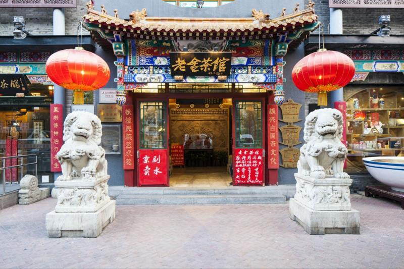 best Beijing Tea house