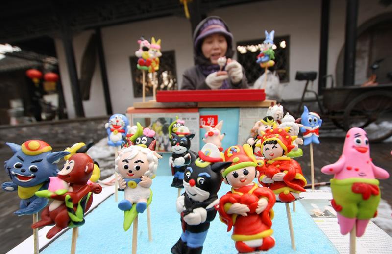Chinese folk culture