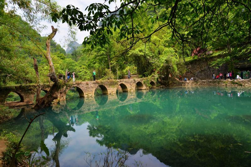 Libo of Guizhou
