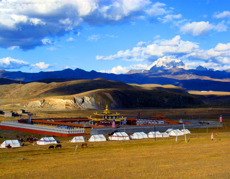 Chuanxi Plateau
