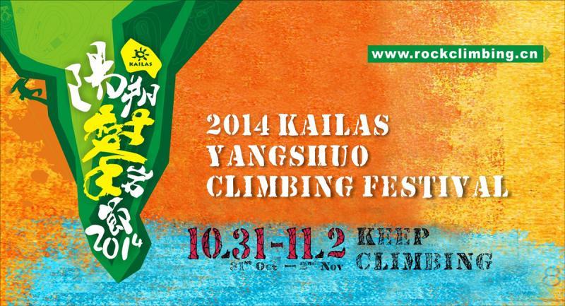 Yangshuo Climbing Festival 2014