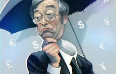 البحث عن ساتوشي ناكاموتو دولياً