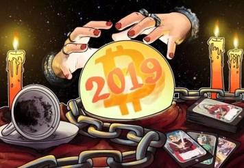 توقعات البيتكوين للعام 2019