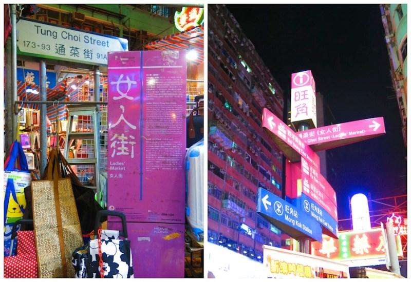 Ladies Market Signboard