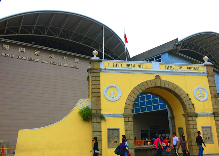 Macau Border Gate