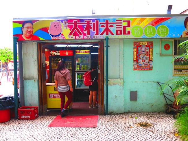 Pork Chop Buns Tai Lei Loi Kei Macau