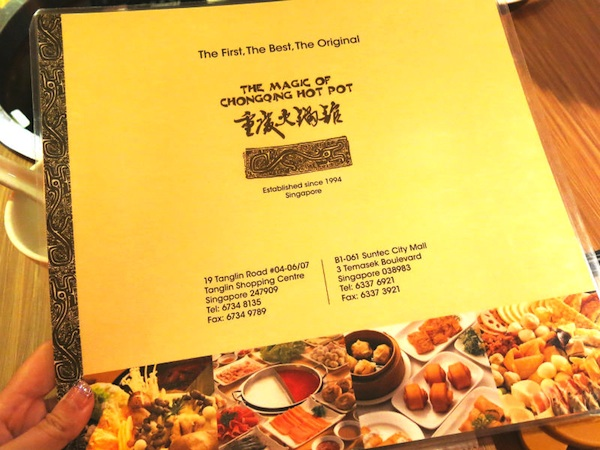 The Magic of ChongQing Hot Pot Menu
