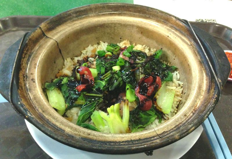 Golden Shoe Hawker Claypot Rice