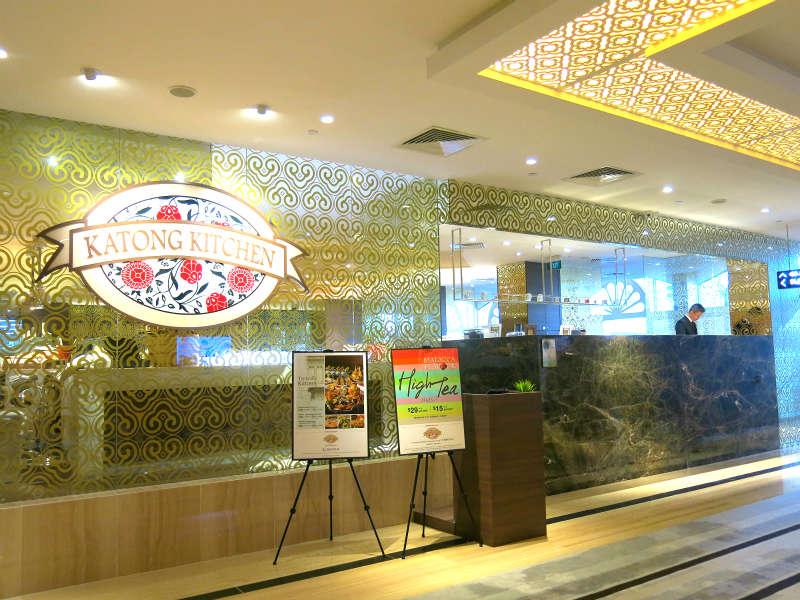 Katong Kitchen at Village Hotel Katong