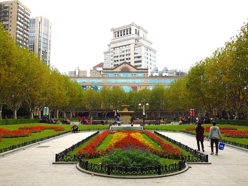 Shanghai Fuxing Park