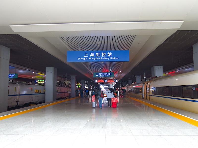 Shanghai Hongqiao Train Station