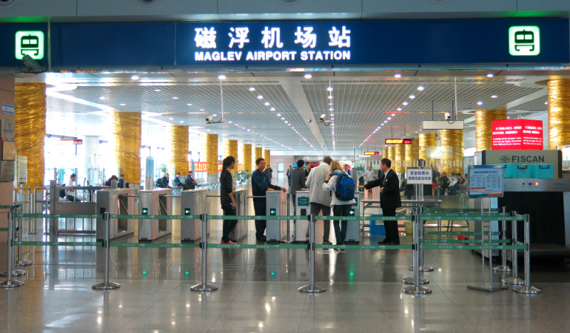 Shanghai Maglev Airport Station