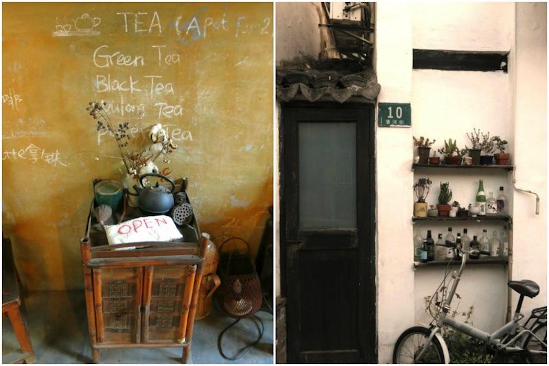 ZhuJiaJiao 52 Tea Room 2