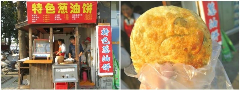ZhuJiaJiao Onion Pancake