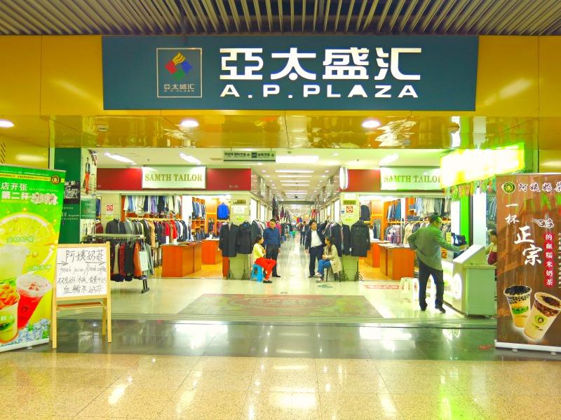 A.P. Plaza Shanghai