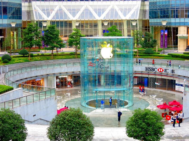Shanghai Apple Store IFC Mall